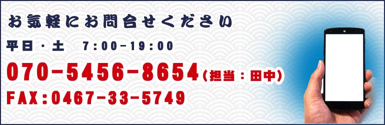 otoiawase_box02